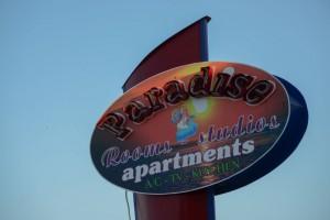 φωτογραφία στουντιο Paradise